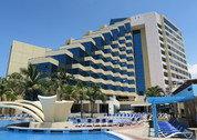 foto Panorama Hotel Habana