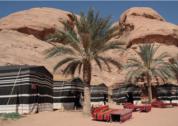 foto Captains Desert Camp