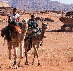 thumbnail Rondreis Isra�l en Jordani�