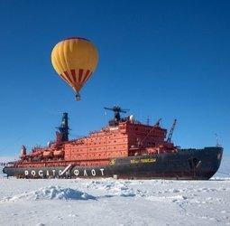 thumbnail Groepsrondreis Noordpool
