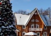 foto Snegurochka Hotel