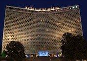 foto Hotel Uzbekistan