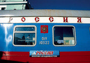 foto Trans-Siberië Expres