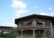 foto Tashi Namgay Resort