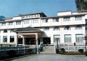 foto Hotel New Century