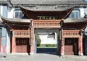 foto Shenghui Hotel