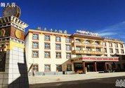 foto Langmusi Grand Hotel