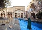 foto Moshir Hotel