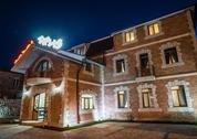 foto Hotel Tiflis