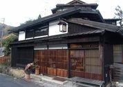 foto Minshuku Otsumago