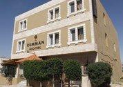 foto Rumman Hotel