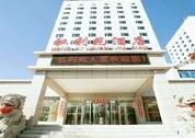 foto Hong Li Yuan Plaza