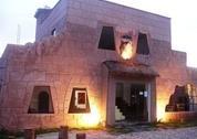 foto Hostal Aldea del Inca