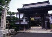 foto Kumagaiji
