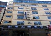 foto Yajing Hotel