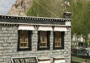 foto Yeti Hotel