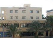 foto Aquavista Hotel
