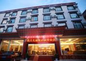 foto Moonlight City Hotel