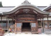foto Ekoin temple