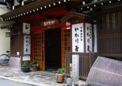 foto Ikariya Ryokan