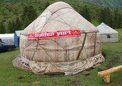 foto CBT Yurts Jety Oguz
