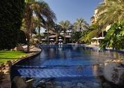 foto Mövenpick Resort & Residences Aqaba