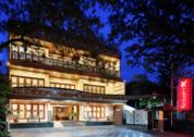 foto Kartenagara guesthouse