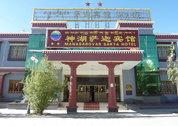 foto Manasarovar Hotel