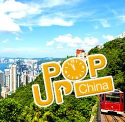 thumbnail Rondreis China - Pop-up
