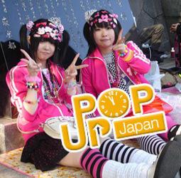 thumbnail Familiereis Japan Familie Pop-up