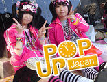 Rondreis Japan Familie Pop-up
