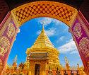 Chiang Mai, Doi Suthep